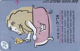 Israel, BZ-239, Signs Of The Zodiac, Leo, Lion, 2 Scans - Israel