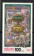 RUSSIE RUSSIA 1993, Yvert 6022, Goznak, Monnaies, 1 Valeur, Neuf / Mint. R220 - Unused Stamps