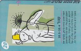 Israel, BZ-236, Signs Of The Zodiac, Taurus, 2 Scans - Israel