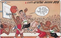 Israel, BZ-263,  Mishel Kishka Sport, Basketball, 2 Scans. - Israel