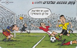 Israel, BZ-261,  Mishel Kishka Sport, Football, 2 Scans. - Israel