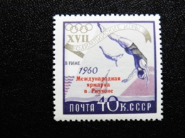 Mi Nr. 2369 Mnh Post Stamp Ussr Overprint Philatelic Exhibition Riccione 1960 Olympic Games Rome Roma Italy - Sommer 1960: Rom