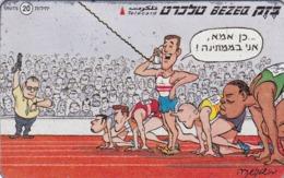 Israel, BZ-264,  Mishel Kishka Sport, Running, 2 Scans. - Israel