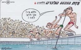 Israel, BZ-265,  Mishel Kishka Sport, Swimming, 2 Scans. - Israel