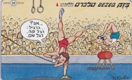 Israel, BZ-262,  Mishel Kishka Sport, Gymnastics, 2 Scans. - Israel