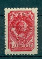 URSS 1939-43 - Y & T N. 737 - Série Courante (Michel N. 684 IV A) - Unused Stamps