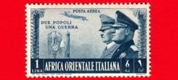 Nuovo - MNH - ITALIA - AOI - 1941 - Alleanza Italo-tedesca - Hitler E Mussolini - 1 - Posta Aerea - Italian Eastern Africa