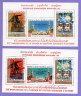 Laos 1977. Space. Soyuz-17. Russian Revolution. MNH - Espacio
