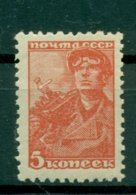 URSS 1939-43 - Y & T N. 734 - Série Courante (Michel N. 676 I A) - Unused Stamps