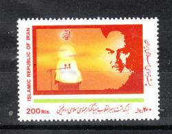 Iran - 1989. Khomeini. MNH - Celebrità