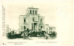 Une Villa Là KEPHISSIA - Griechenland