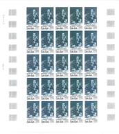 Feuille  Complète De 25 Timbres De 2.00 Francs 1984  Diderot Variante - Nez Cassé Très Très Rare - Ganze Bögen
