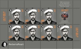 Finland. Peterspost. 100th Anniversary Of The Abdication Of The Russian Emperor Nicholas II From The Throne. Sheetlet - Royalties, Royals