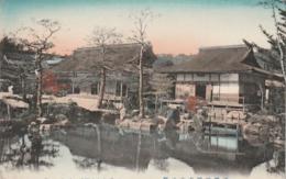 *** JAPAN JAPON  ***  Garden Of Ginkakuji Temple KYOTO - Unused(1904) TTB/so Nice - Kyoto