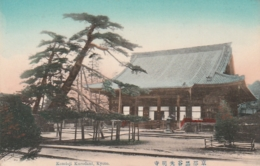 *** JAPAN JAPON  ***  KOMIOJI  KURODANI Temple   KYOTO - Unused(1904) TTB/so Nice - Kyoto