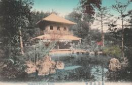 *** JAPAN JAPON  ***  Ginkakuji  Temple   KYOTO - Unused(1904) TTB/so Nice - Kyoto