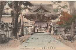 *** JAPAN JAPON  ***  Kitano Temmangu KYOTO - Unused  TTB/so Nice - Kyoto