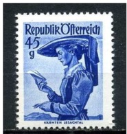 VOLKSTRACHTEN TRACHT NATIONAL COSTUMES Traje Popular FOLKLORE AUSTRIA ÖSTERREICH L'AUTRICHE 1948 MI 903 SCOTT 530 MNH - Costumes