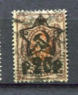 RUSSIE - Yv N° 191  (o)  20r S 70k Surchargés Cote 1,5  Euro  BE - Used Stamps