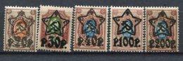 RUSSIE - Yv N° 191 à 195  *  Surchargés Cote 1,6  Euro  BE  2 Scans - 1917-1923 Repubblica & Repubblica Soviética