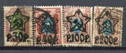 RUSSIE - Yv N° 192 à 195  (o) Surchargés Cote 1,4  Euro  BE - 1917-1923 República & República Soviética