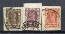 RUSSIE - Yv N° 202 à 204 ,(o), ND,  Ouvriers, Soldats Cote 0,9  Euro  BE  2 Scans - 1917-1923 Republic & Soviet Republic