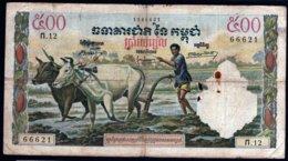 Cambodge 1958/70 500 Riels   G  Voir Explications - Cambogia