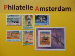 Mauritania 1979, OVERPRINT APOLLO 11 / VIKING / SPACE RAUMFAHRT ESPACE: Mi 646-50, + Bl. 25, ** - Afrika
