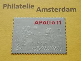 YM KD 1969, SILVER / APOLLO 11 / SPACE RAUMFAHRT ESPACE: Mi 799, ** - Asia