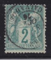 FRANCE - CLASSIQUES : N°62 Oblitéré. Cote 340€. - 1876-1878 Sage (Typ I)