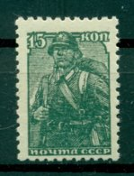 URSS 1939-43 - Y & T N. 735 - Série Courante (Michel N. 679 I A) - Unused Stamps