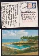 Brazil Brasil 1982 Picture Postcard 60,00 Dom Pedro ITAPARICA To GRUENWALD MUNICH Germany Stamp On Stamp - Brazilië
