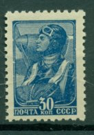 URSS 1939-43 - Y & T N. 736 - Série Courante (Michel N. 682 I A) - Unused Stamps