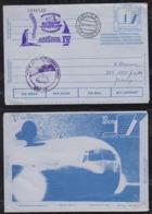 Brazil Brasil 1986 Antarctica Station Aerogramme To Germany - Brazilië