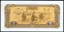 Cambodge 1979 1 Riel UNC Parfait  Neuf - Cambogia