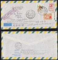 Brazil Brasil 1992 Airmail Cover SANTOS To PORTO Portugal Returned To Sender - Brazilië