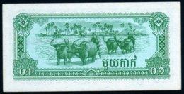 Cambodge 1979 0,1 Riel UNC Parfait  Neuf - Cambogia