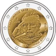 "GRECIA  2€ 2.019  2019  BIMETÁLICA   ""100th Anniversary Of The Birth Of Manolis Andronicos""  SC/UNC    T-DL-12.317 - Grèce"