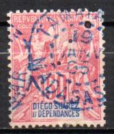 Col17  Colonie Diego Suarez  N° 35 Oblitéré  Cote 45,00€ - Diego-suarez (1890-1898)