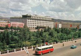 1 AK Mongolei * The Central Avenue In Ulaanbaatar (früher Ulan Bator) Der Hauptstadt Der Mongolei * - Mongolia