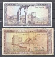 Lot De 4 Billets Du Liban - Liban