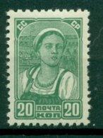 URSS 1937/41 - Y & T N. 612 - Série Courante (Michel N. 578 A) - Unused Stamps