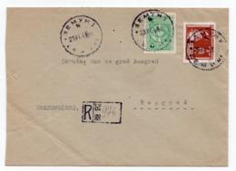 1948 YUGOSLAVIA, ZEMUN TO  BELGRADE, REGISTERED MAIL - 1945-1992 République Fédérative Populaire De Yougoslavie