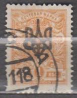 Ukraine 1918 Mi# 8 Odessa II Overprint Odessa Cancellation 1 Kop Used - Ukraine