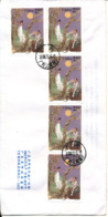 P. R. Of China Registered Cover Sent To Denmark 16-5-2004 All Stamps On The Backside Of The Cover - 1949 - ... People's Republic