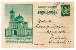 1937 YUGOSLAVIA, SERBIA, BADOVINCI TO BELGRADE, BAZILIKA CYRILA AND  METODA IN TOBACCO FIELD, POSTAL STATIONERY, USED - Entiers Postaux