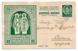 1937 YUGOSLAVIA, SERBIA, JABUKOVAC TO NEGOTIN, CYRIL AND METHOD, STATIONERY CARD, USED - Postal Stationery