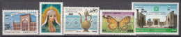 Uz 1086-1090 Uzbekistan Usbekistan 2014 Surcharge On Stamps From 1992 - Usbekistan