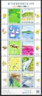 JAPAN, 2019, MNH,SPORTS, 74th NATIONAL SPORTS FETIVAL, SAILING, HORSE RIDING, WATERFALLS, BRIDGES, MOUNTAINS, SHEETLET - Sailing