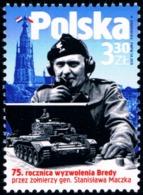 Poland 2019 Fi 5019 Mi 5169 75th Anniversary Of The Liberation Of Breda By The Soldiers Of General Stanisław Maczek - 1944-.... República